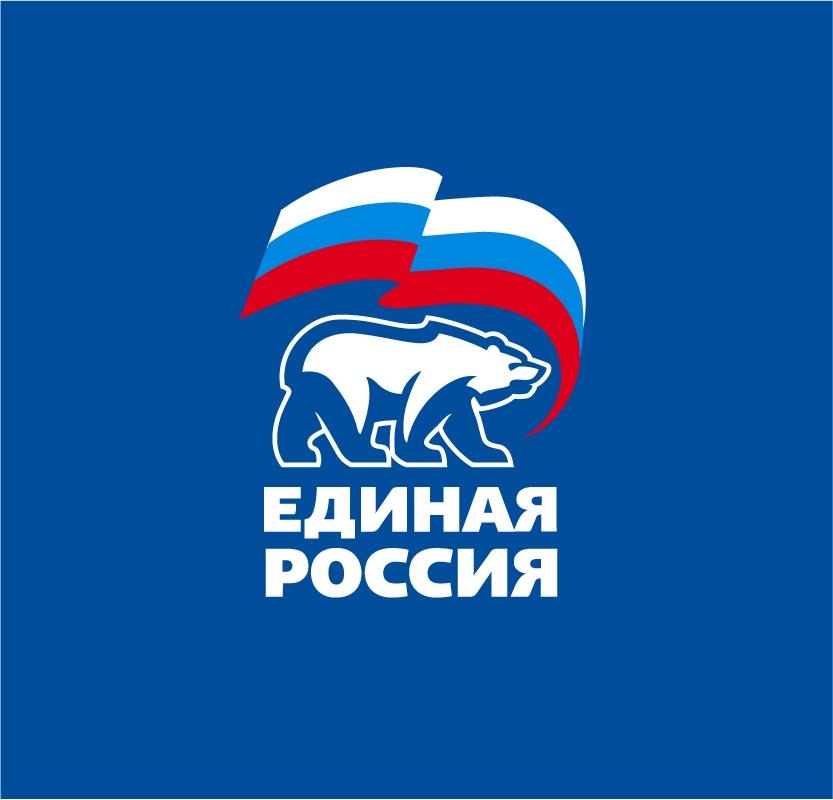 Что такое Единая Россия? Значение и ...: www.ymniki.ru/edinaya_rossiya.html